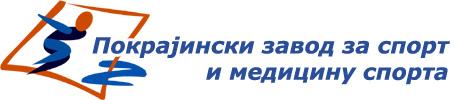 Pokrajinski zavod za sport i medicinu sporta