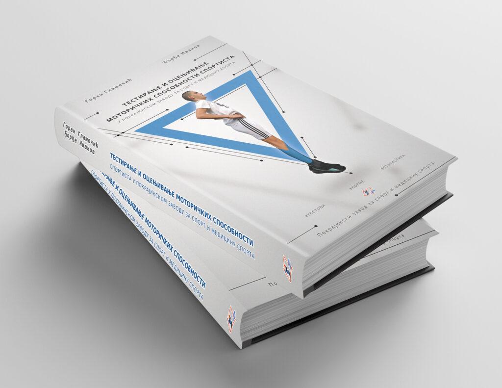 Насловна страна књиге